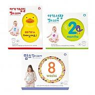 벨리스티커 3종세트(아기기념일/성장/맘스)